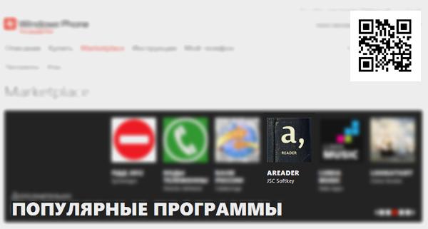 Microsoft Россия рекомендует AReader