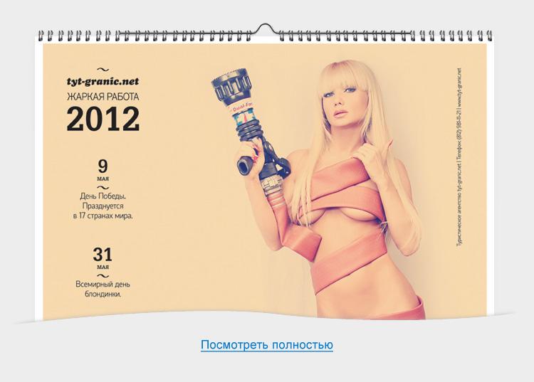 http://blog.morochkovsky.ru/pictures/pr_tyt_k_1.jpg